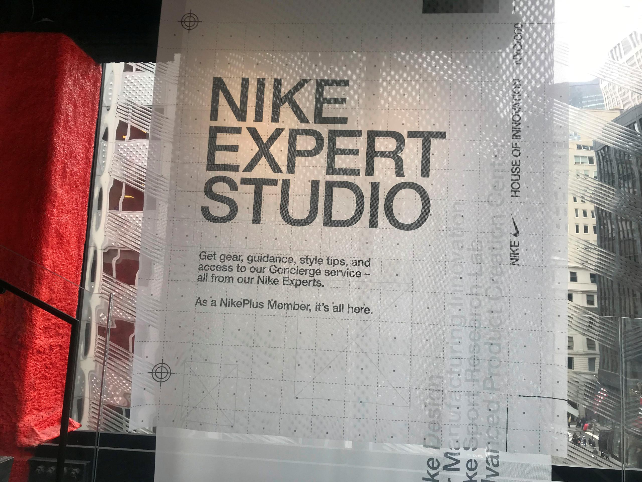 Nike flagship store in NYC